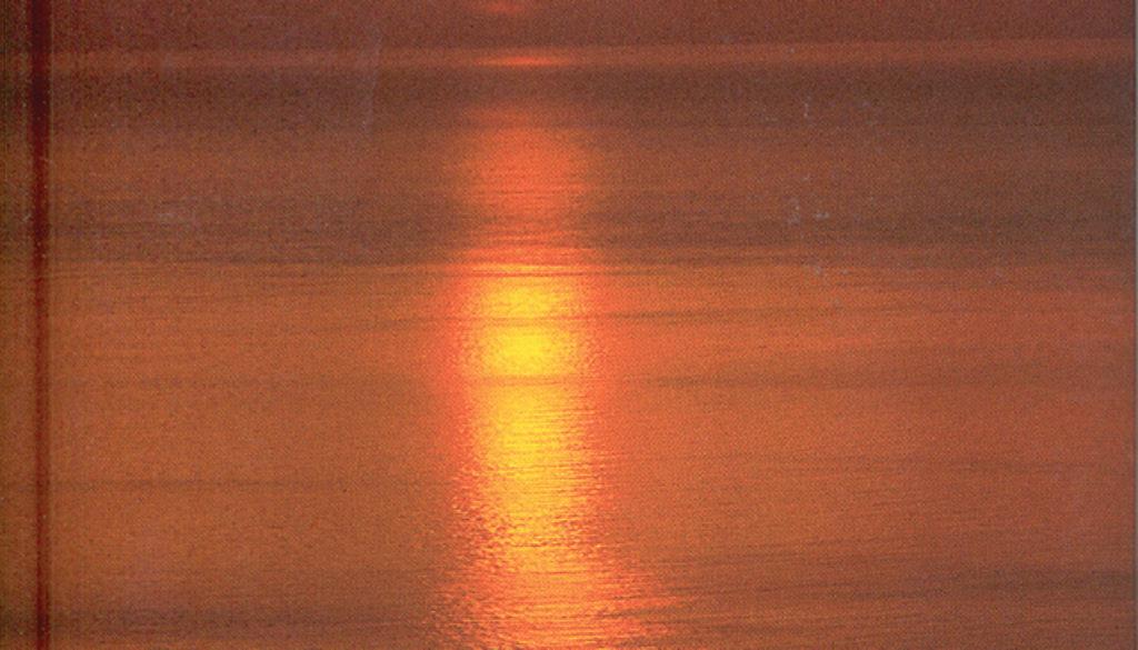 sunrise_blank_journal_unlined_9781932472202_FC.jpg